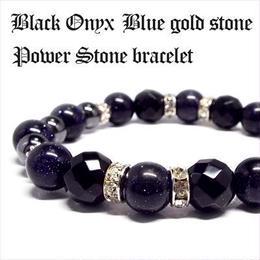 天然石 オニキス ブルーゴールドストーン パワーストーンブレスレット