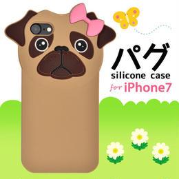<アイフォン8/7用>iPhone8/7用 パグシリコンケース