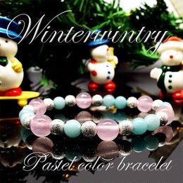 天然石 パワーストーン 冬パステルカラー デザインブレスレット