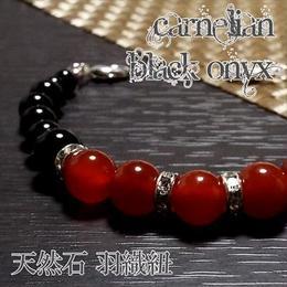 天然石 羽織紐 和装小物 着付け小物 カーネリアン オニキス