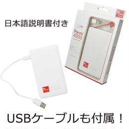 !!超薄型!!充電バッテリー モバイルバッテリー IQOS アイコス Ploom TECH プルームテック glo グロー