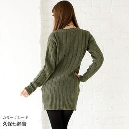 あったかシンプルVネックセーター◆全3色◆
