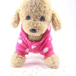 人気犬服 ワンちゃん服 ドッグウェア 犬 ペット ペット用品