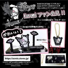 《5/30発売》数量限定 Zsama×Kuromiコラボプレート(16Z1-3008)