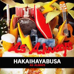 "HAKAIHAYABUSA   "" As Always "" EP"