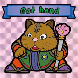 【海外版】キャッツオブサードストリート「cat hand」(桃プリズム)