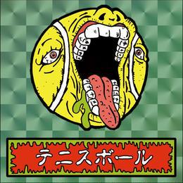 第1弾・ゾンボール「テニスボールゾンビ」(緑プリズム)