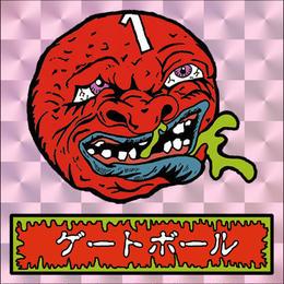 第1弾・ゾンボール「ゲートボールゾンビ」(桃プリズム)