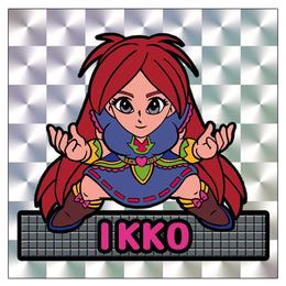 第1弾【鏡のアッコちゃん】「IKKOイッコ」(銀プリ版)