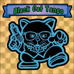 【海外版】キャッツオブサードストリート「black cat tango」(金プリズム)