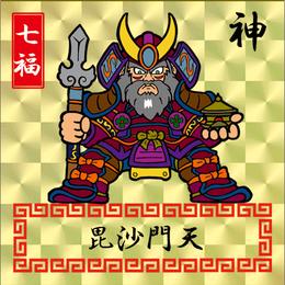 Oha!巫女キョンシーズ「毘沙門天」(七福神・キラプリズム)