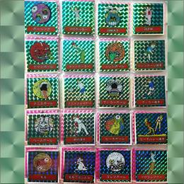 第1弾・ゾンボール(緑プリ)全20枚