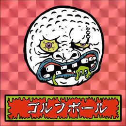 第1弾・ゾンボール「ゴルフボールゾンビ」(赤プリズム)