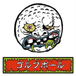 第1弾・ゾンボール「ゴルフボールゾンビ」(ノーマル)