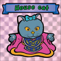 【海外版】キャッツオブサードストリート「house cat」(桃プリズム)
