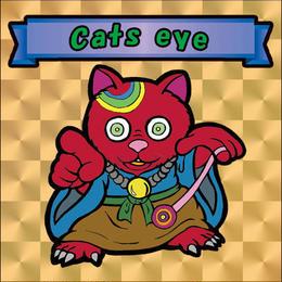 【海外版】キャッツオブサードストリート「cats eye」(金プリズム)