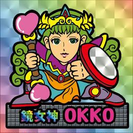 第2弾【鏡のアッコちゃん】「鏡女神OKKOオッコ」(レインボープリズム版)