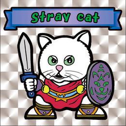 【海外版】キャッツオブサードストリート「stray cat」(銀プリズム)