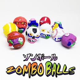 【part1】ゾンボール(カラー版)・全10種
