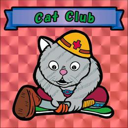 【海外版】キャッツオブサードストリート「cat club」(赤プリズム)