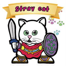 【海外版】キャッツオブサードストリート「stray cat」(ノーマル)