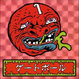 第1弾・ゾンボール「ゲートボールゾンビ」(赤プリズム)