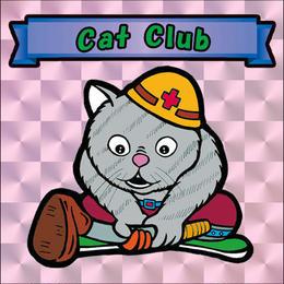 【海外版】キャッツオブサードストリート「cat club」(桃プリズム)