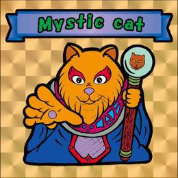【海外版】キャッツオブサードストリート「mystic cat」(金プリズム)