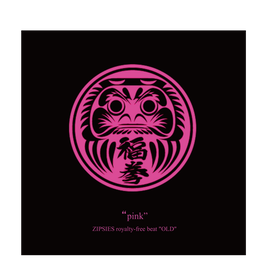 """pink""(6曲)  ZIPSIES royalty-free beat ""OLD"""
