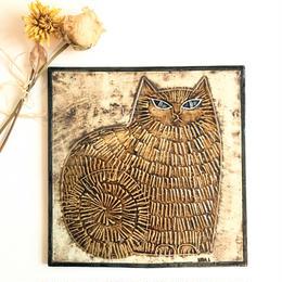GUSTAVSBERG/Lisa Larson/UNIK Katt グスタフスベリ/リサラーソン UNIK 猫 壁掛け陶板 商品№171