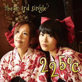 2bear 3rd single『225℃』