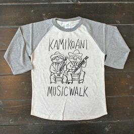 KAMIKOANI MUSIC WALK