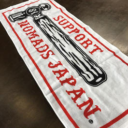 SUPPORT TOWEL  (White)