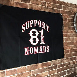 SUPPORT 81 Flag