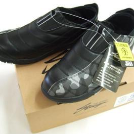 防災活動靴迷彩ホワイト