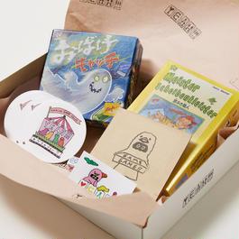 あだちのYEAH!!!BOX 「竹」