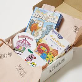 あだちのYEAH!!!BOX 「梅」