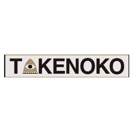 T▲KENOKO Original Towel