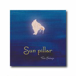 中條有紀【sun pillar】CD produced by 五味誠