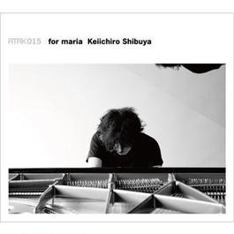 【DSD】ATAK015 for maria Keiichiro Shibuya