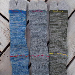 Hiker's SOCKS - LONG