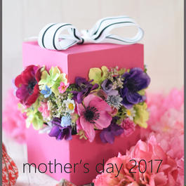 flower box tree
