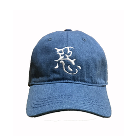 """classic cap """"悪"""" (DENIM)"""
