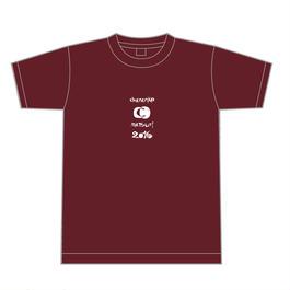 チャランケ祭2016オフィシャルTシャツバーガンディ