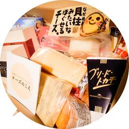 北海道ナチュラルチーズセット「丹頂鶴」