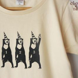 サーカス マレー熊さんTシャツ(ナチュラル)