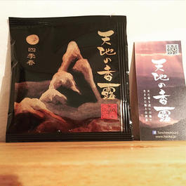 BenとMayukaの台湾茶「四季春」