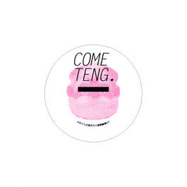 COMETENG BUTTON BADGE '15/002