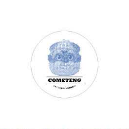 COMETENG BUTTON BADGE '15/003