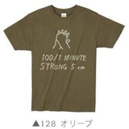 100/1Tシャツ128 オリーブ/カーキ